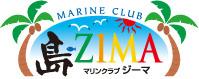 沖縄マリンクラブジーマ